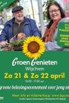 Groen Genieten Wijchen, hét Groen & Lifestyle event Tuincentrum Lepona Tuinarrangeurs, Houtsestraat 30, Balgoij/WIjchen